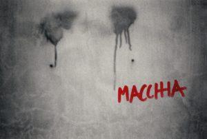 Macchia, Reverie, 8 ottobre 2017, a seguito della 152esima Aktion di Hermann Nitsch, Casa Morra, Napoli